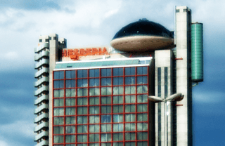 Barcelona airport hotels with shuttle: Hesperia Tower