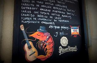 Boqueria Tapas Bar